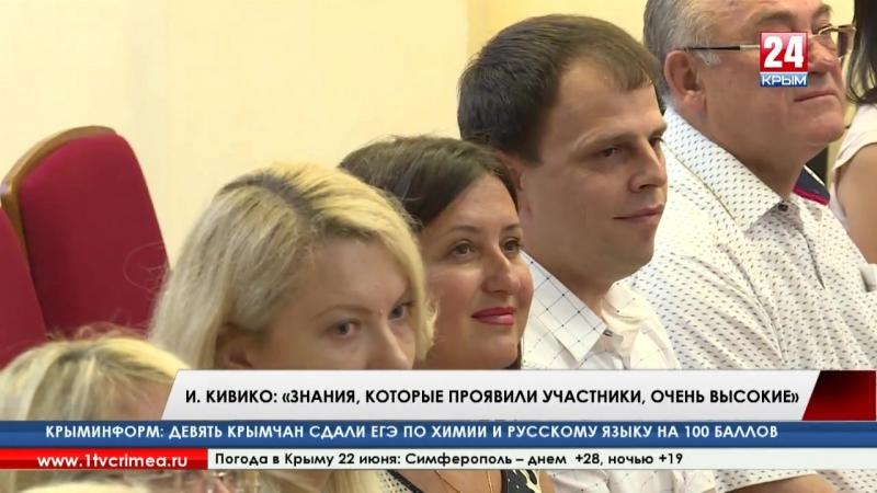 Цифры — их стихия. Лучших бухгалтеров Крыма наградили грамотами и ценными призами