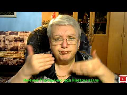 Имение Порошенко под Киевом взяли...