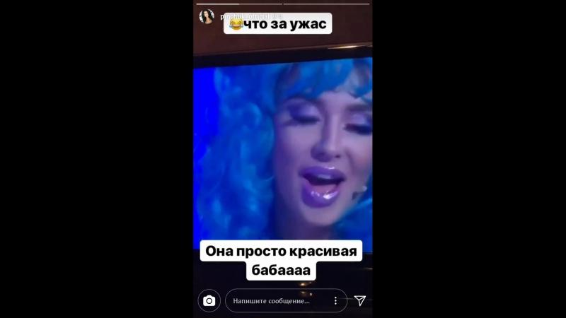 Высокоинтеллектуальная песня на россиянском телевидении