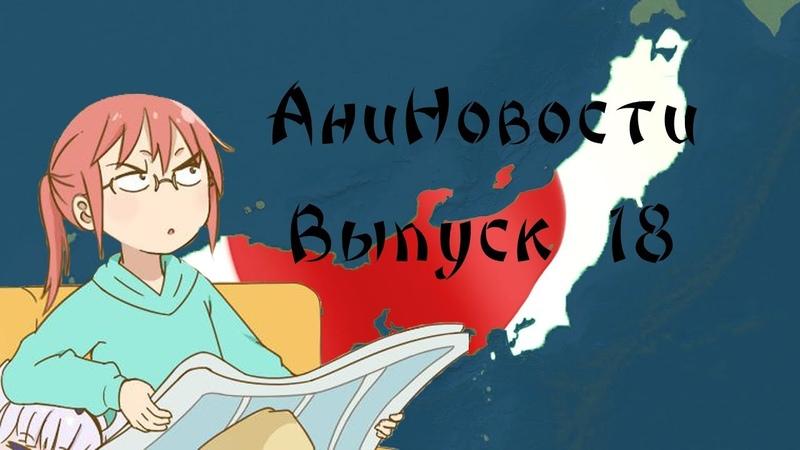 Бесплатная манга Новая Гинтама аниме по 2х2 доходы аниме индустрии