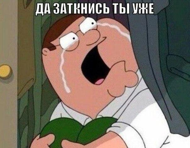 Помощь в поиске шаблонов!   Шаблоны для комиксов   ВКонтакте
