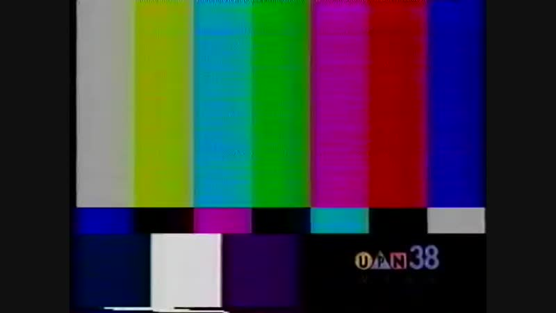 Начало эфира (UPN/WBSK-TV [г. Бостон, США], январь 1996)