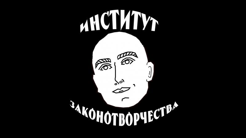 промо ролик Профбюро