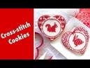 Cute Cross stitch lace Heart Cookies ❤️