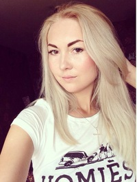Анна Стаина