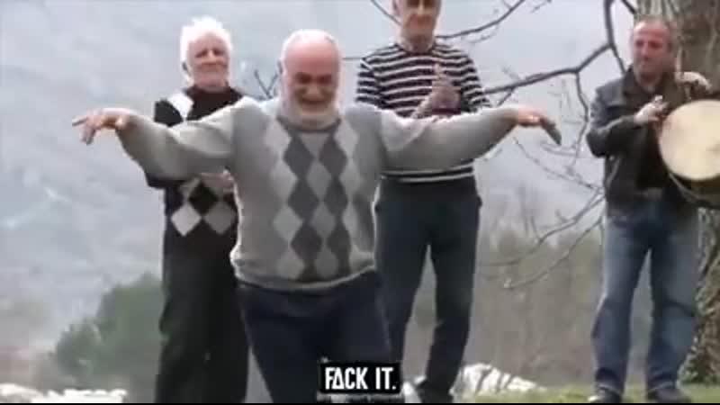 Transe dance