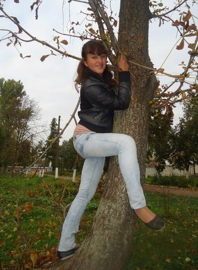 Алина Сылка, 19 января , id172911710