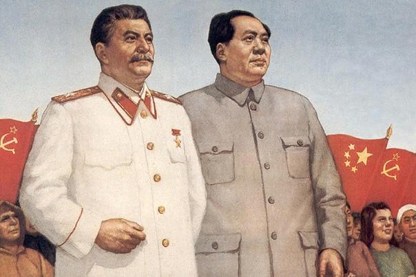 Мао Цзэдун Великий государственный деятель, основатель Китайской Коммунистической Партии Мао Цзэдун считается одним из теоретиков коммунизма XX века, в частности, его ответвления маоизма.