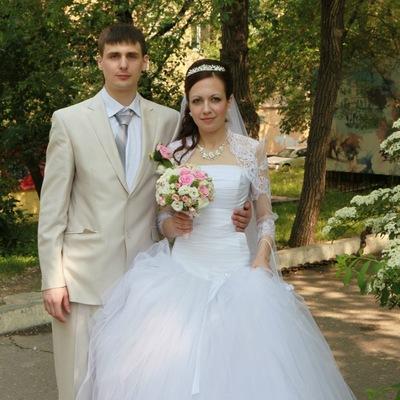 Алена Ященко, 11 июня 1985, Хабаровск, id168137562
