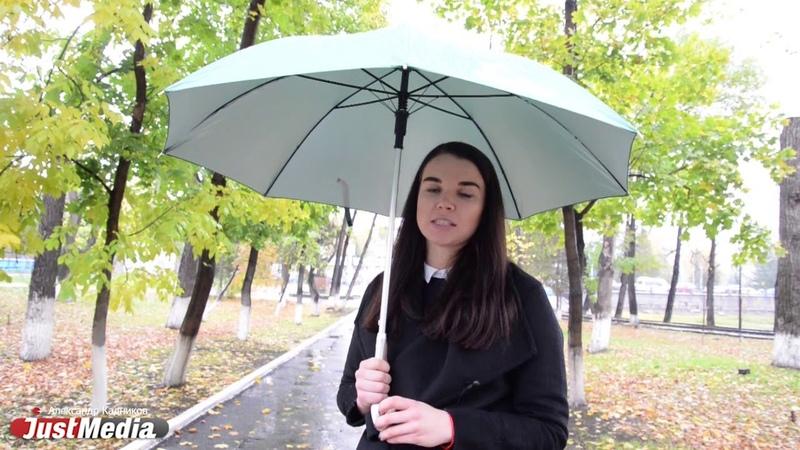 Анастасия Гарелик, нападающая Уралочка НТМК, о погоде