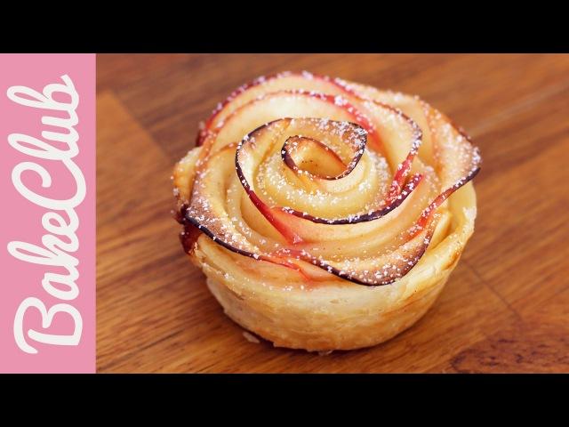 Apfel-Blätterteig-Rosen | BakeClub