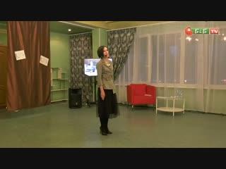 Творческая встреча с Жанной Колмагоровой. Сюжет Биб-ТВ (ШМК Бибирево)