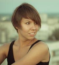 Ксения Бабинцева