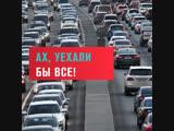 Жители Хамовников просят поднять стоимость платной парковки