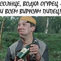 МитенькаМахов