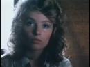 Абориген (1988)