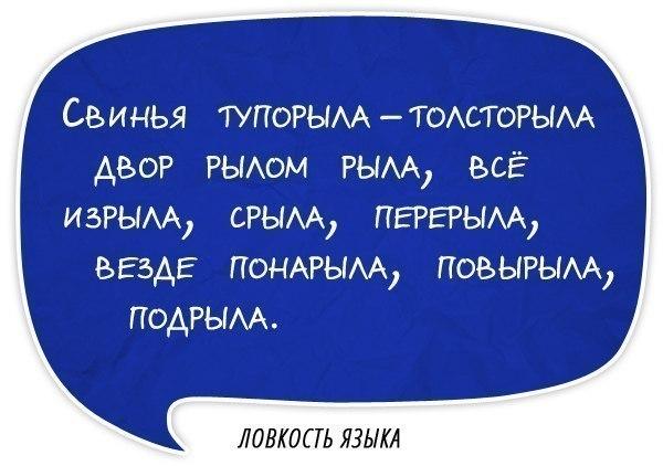 Фото №456250919 со страницы Ульяны Дудниковой