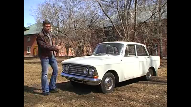 Тест-драйв МОСКВИЧ 408
