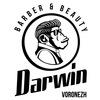 Darwin Beauty Industry | Салон красоты | Воронеж