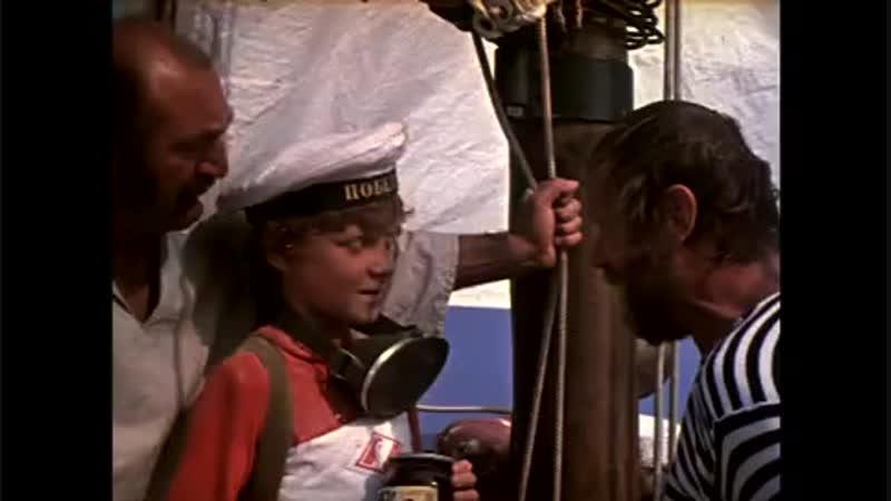 Vlc-pesnja-3-2018-10-15-12-h-m-s-Новые приключения капитана Врунгеля. HD1080-1978-god-film-made-ussr-aaa-scscscrp