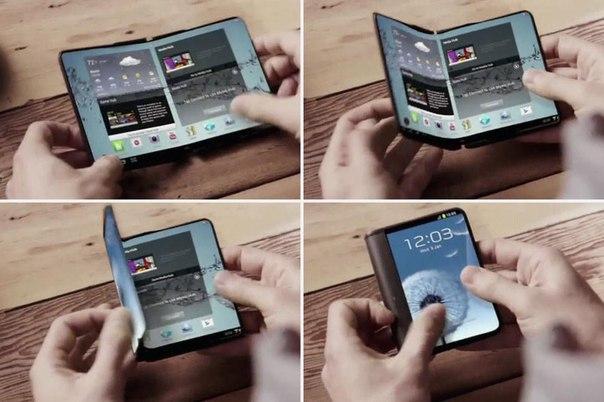 Самсунг готовит к выпуску смартфон, который можно будет скомкать, прежде чем выбросить))