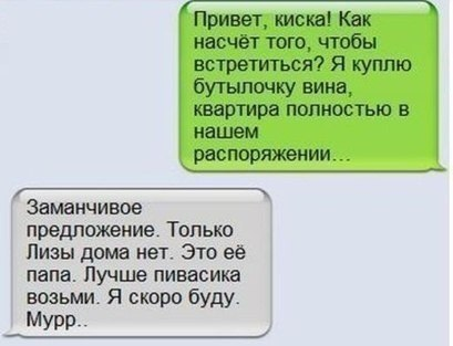 http://cs306705.vk.me/v306705787/5ce5/_18zt1bBNOI.jpg