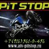 PiT Stop - Ремонт квадроциклов и мототехники