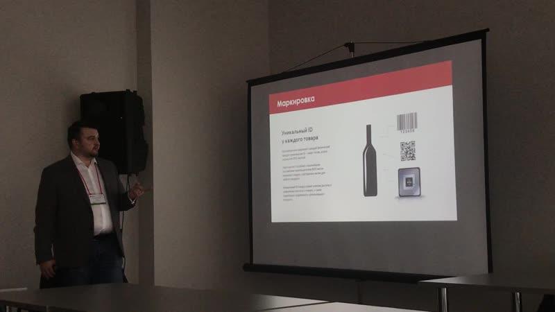 2019 Выставка вин и алкогольных напитков Vinorus