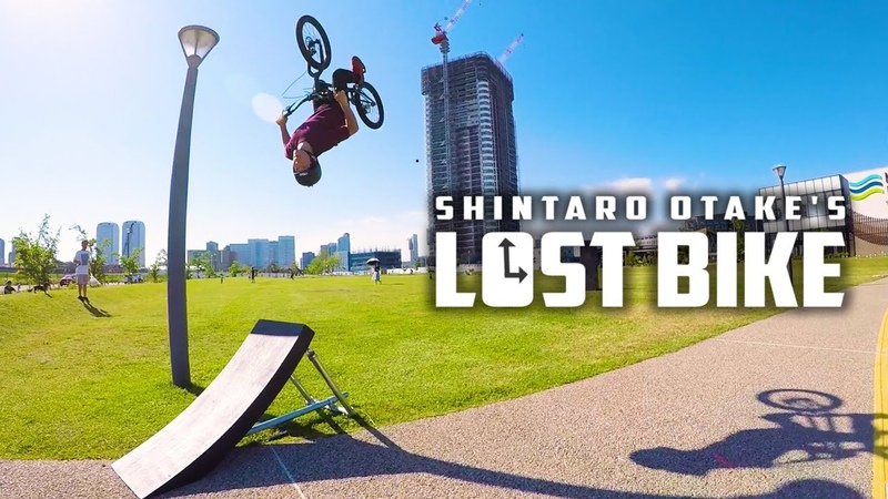 Shintaro Otake's LOST BIKE / 忘れられた自転車