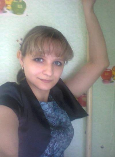 Наталья Рахматулина, 31 августа 1986, Прокопьевск, id229378366