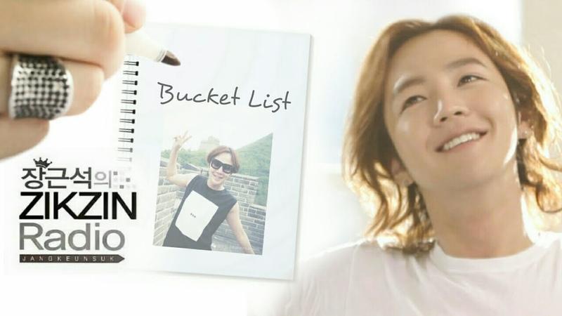 Jang Keun Suk _ Zikzin Radio_ EP22 [ENG_SUB]