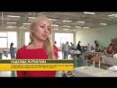 Репортаж СТС о прошедшем 1 Мая II Чемпионате Удмуртии по массажу.