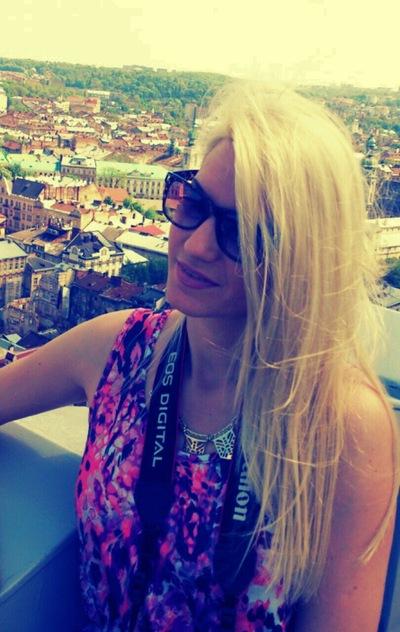 Anna Svida, 25 июня , Таганрог, id51470074