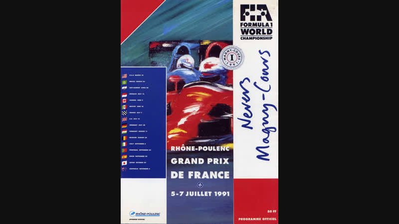 F1 1991. 07. Гран-При Франции, гонка