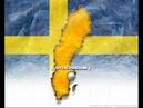 Ultima Thule Jag älskar mitt Sverige
