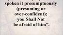 Dec. 10 - Deuteronomy 18:16 22