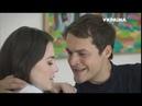 Человек без сердца 2 серия (сериал, драма)