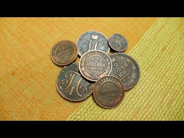 Патинирование медных монет