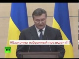 Янукович: Я незаконно избранный президент