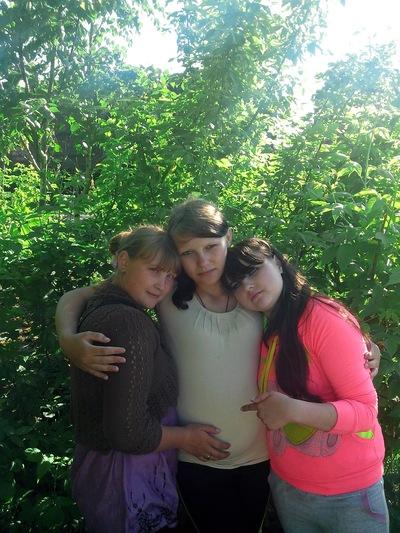 Александра Денисенко, 30 апреля 1990, Бабушкин, id212137148