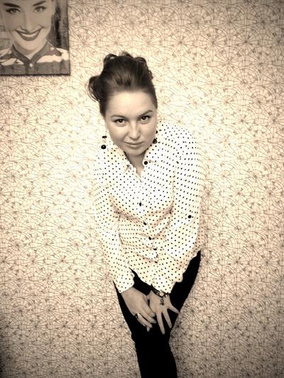 Ольга Назарова, 7 сентября 1991, Каховка, id33897604