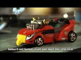Engine Sentai Go-Onger Episode 33