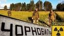24 ЧАСА В ЗОНЕ! Где же мутанты - Прогулка по Чернобылю!