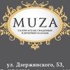 """СВАДЕБНОЕ ПЛАТЬЕ """"MUZA"""" в Тольятти"""