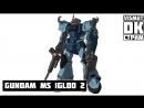 Gundam IGLOO Часть 1 2