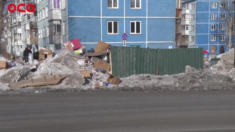 Главный по Ачинску народный мэр А. Ахметова наводит порядок в городе