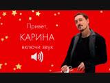 Карина-HD 1080p