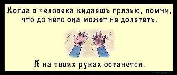 http://cs406218.vk.me/v406218307/8fc5/sgWwjSQvfTk.jpg