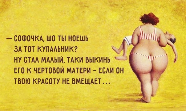 Одесситы знают, как нужно любить себя 😘 ↪