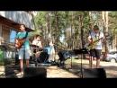 группа 15 суток - Cocaine (Пляжный Рок-н-ролл, 29 июля 2012)